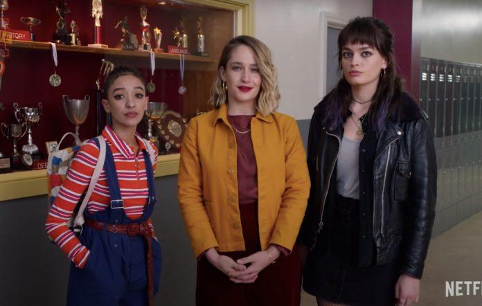 'Sex Education' season 3 teaser