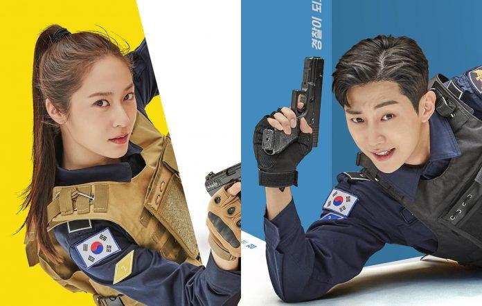 fx-krystal-b1a4-jinyoung-policeuniversity-drama-trailer-2021