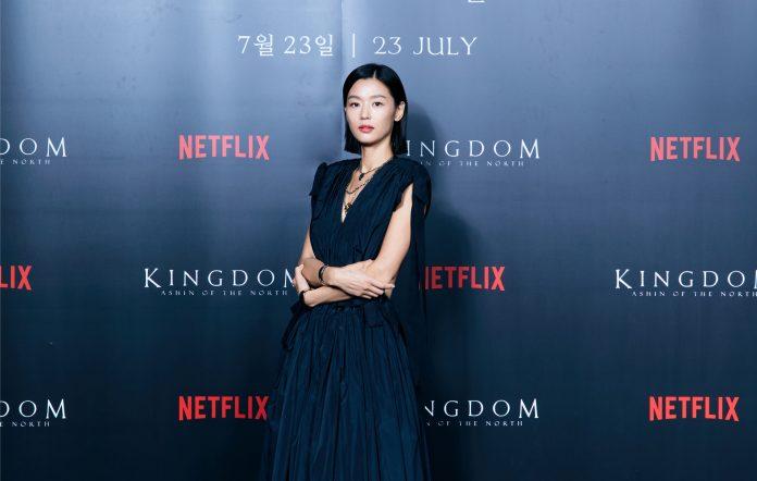 Gianna Jun Kingdom Ashin of the North Netflix spine chilling scenes zombie resurrection plant