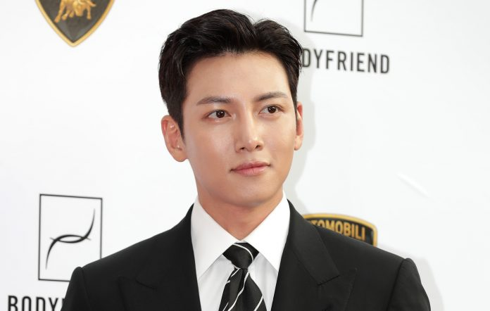 Ji Chang-wook COVID-19 positive 'The Sound of Magic'