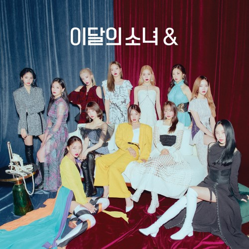 loona ptt paint the town and & review album