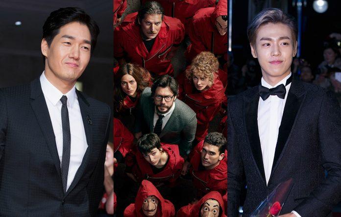 Money Heist South Korea remake cast release date trailer plot characters Yoo Ji Tae and Lee Hyun Woo