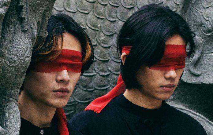 Mong Tong taiwanese band 'Orientations' new album