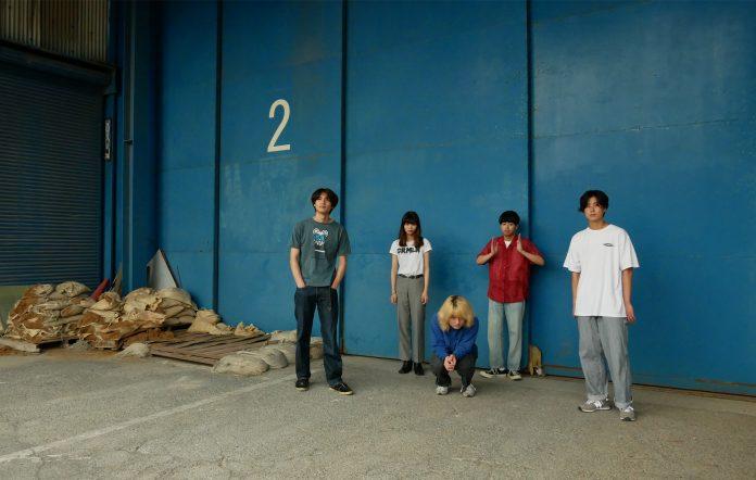 Japan Tokyo indie rock band No Buses interview 2021 Taisei Kondo