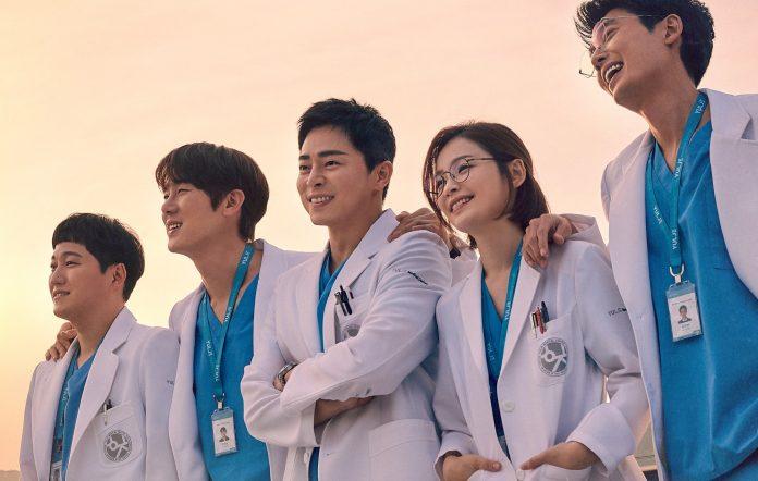 hospital playlist 2 k-drama