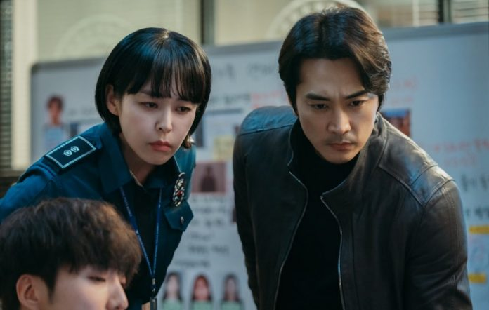 lee ha-na song seung-heon voice