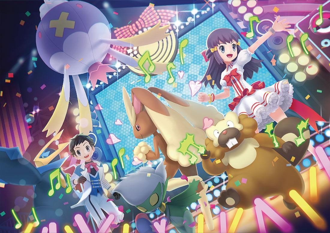 Pokemon Brilliant Diamond and Shining Pearl Super Contest Show