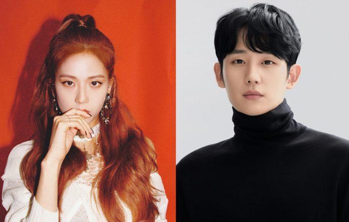 blackpink-jisoo-junghaein-snowdrop-teaser