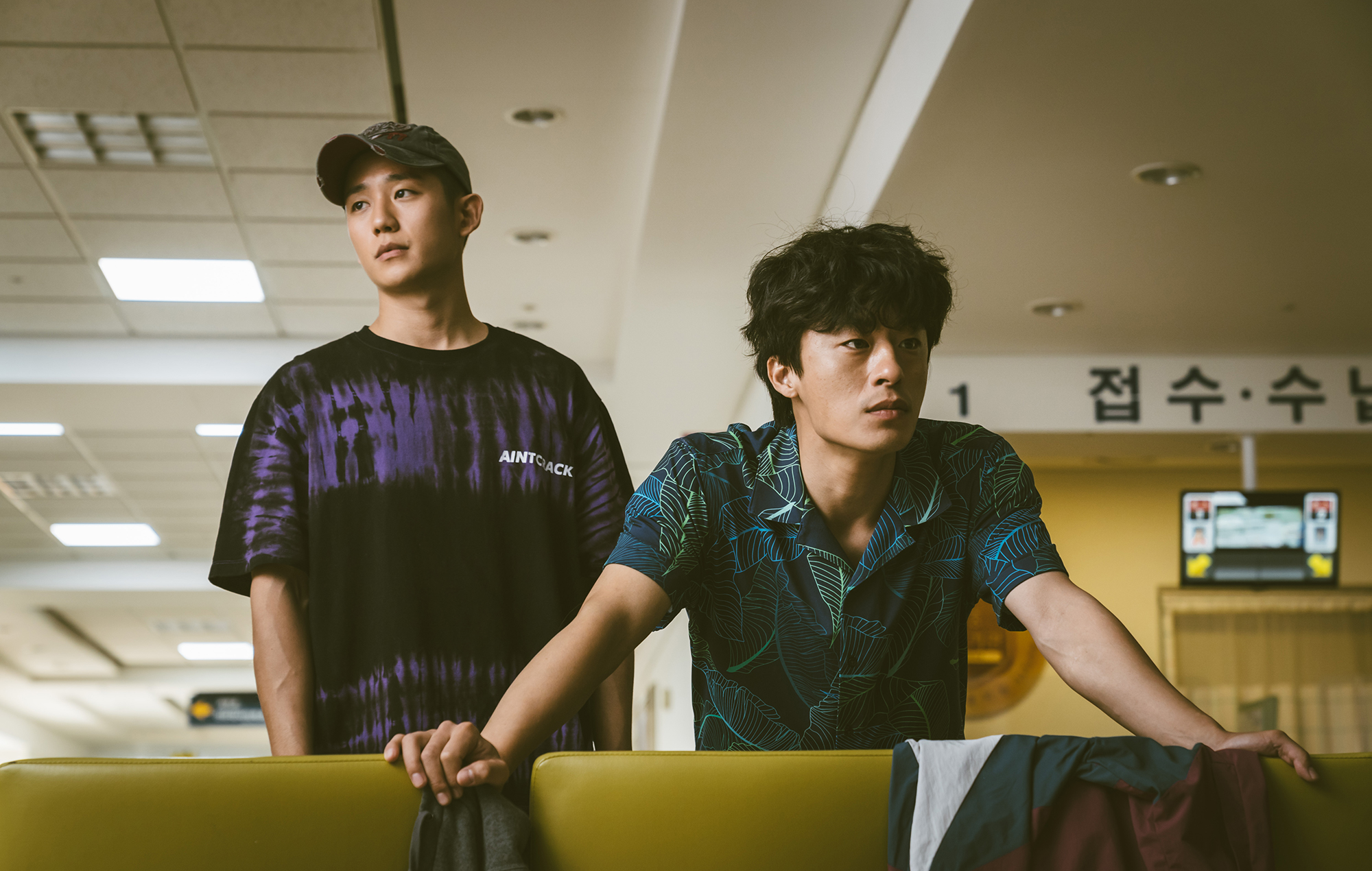 D.P. Netflix Korean drama