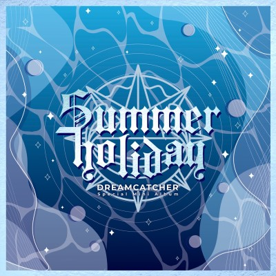 dreamcatcher because review summer holiday