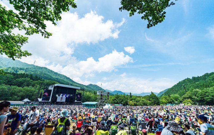 Fuji Rock Festival livestream schedule