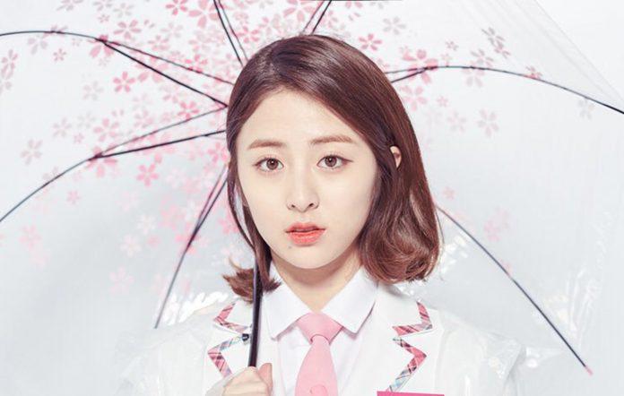 heo yun jin produce 48 mnet