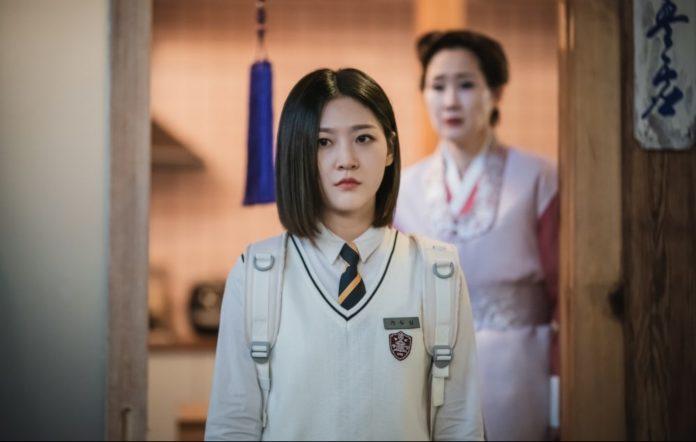 kim sae-ron great shaman ga doo-shim