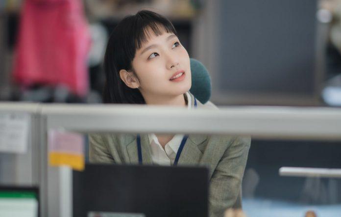 kimgoeun-yumiscells-tvn-stills-2021