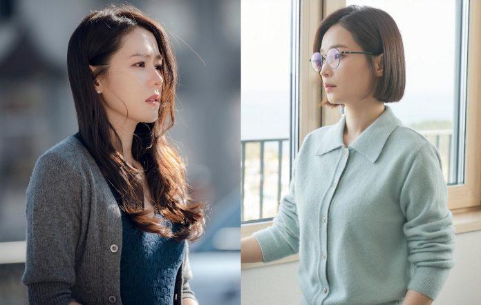 son ye-jin jeon mi-do