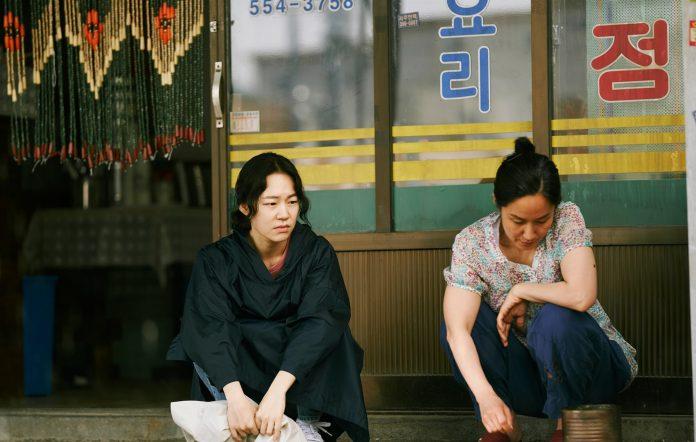 tvN Hometown Han Ye-ri