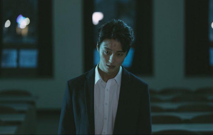 yoon shi-yoon new drama