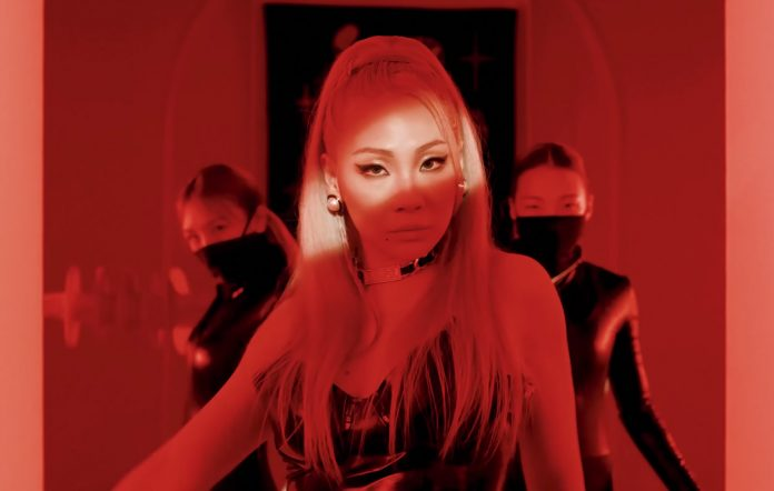 Watch CL perform 'Spicy' remix with Omega Spien, sokodomo and Lil Cherry