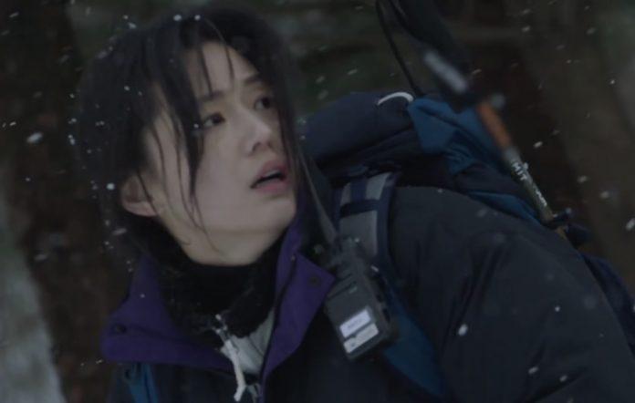 cliffhanger seo yi kang trailer