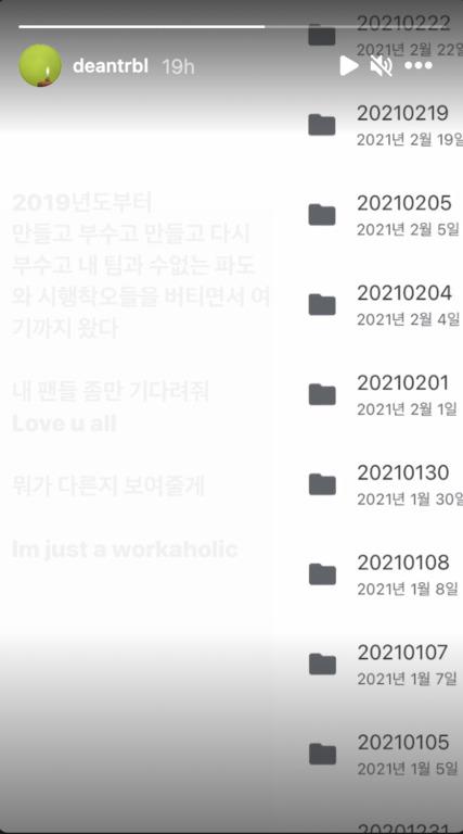 dean instagram new album update 20210922