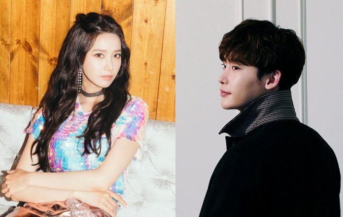 girls generation yoona lee jong suk big mouth drama 2022