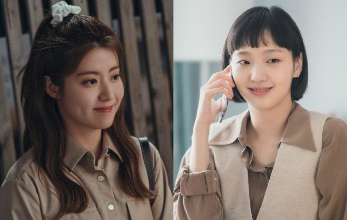 Nam Ji-hyun Kim Go-eun Little Women tvn new drama