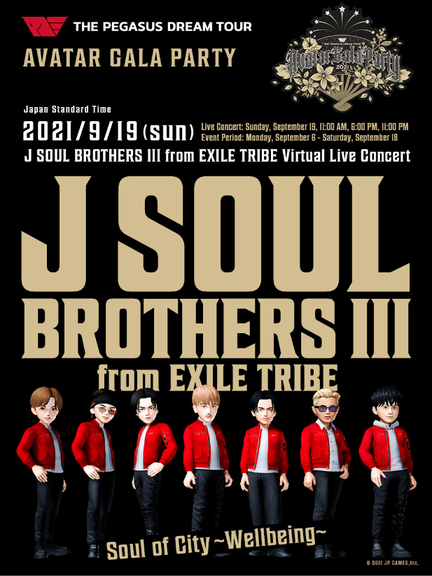 Pegasus Dream Tour J SOUL BROTHERS III Performance Soul of City