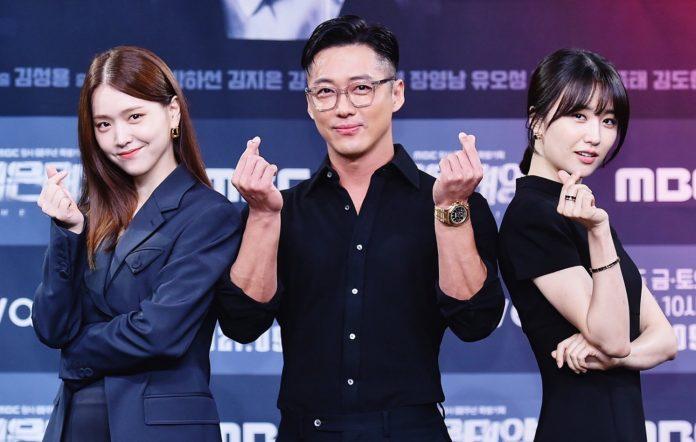 the veil k-drama namkoong min kim ji-eun park ha-sun