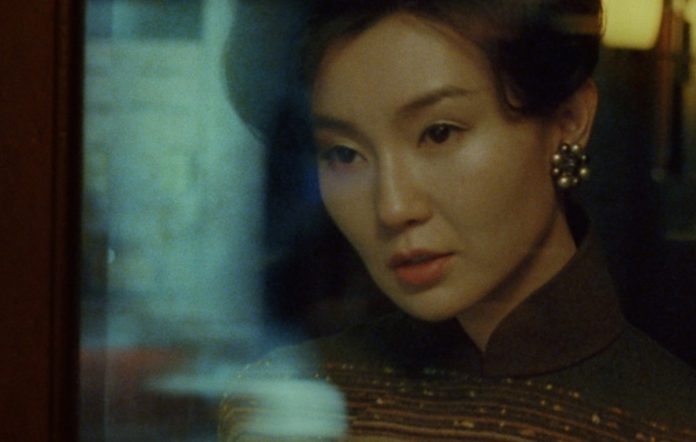 Wong Kar-Wai to sell unseen 'In The Mood For Love' footage as NFT for auction