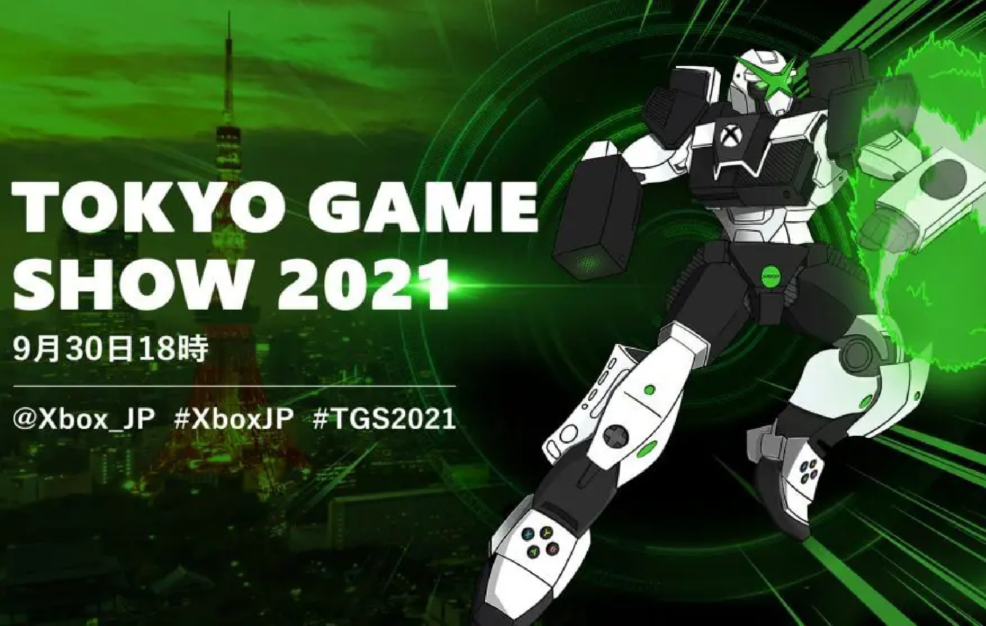 Xbox at Tokyo Game Show 2021