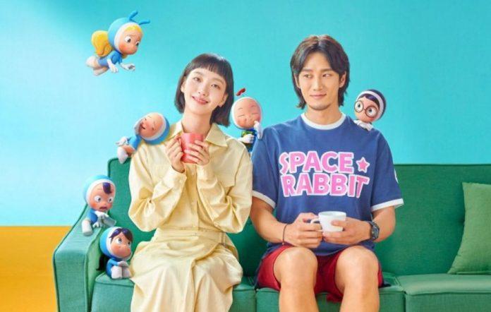 yumi's cells main trailer Kim Go-un and Ahn Bo-byun
