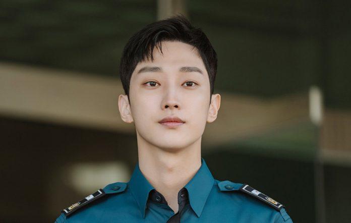 b1a4 jinyoung police university kbs stills 2021