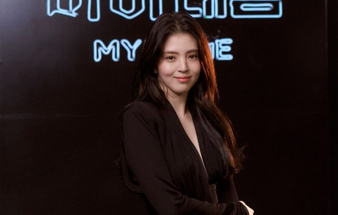 Han So-hee Netflix's My Name