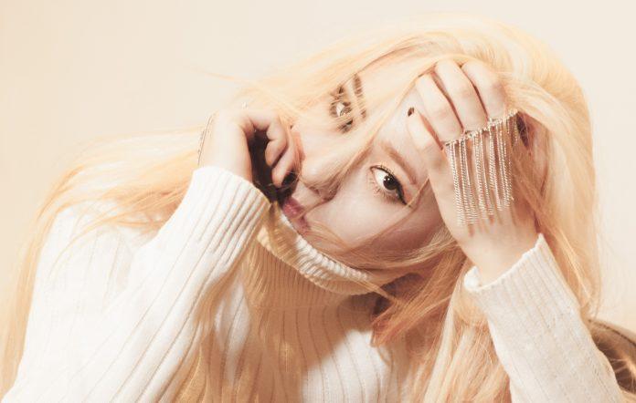 fx krystal jung crazy love