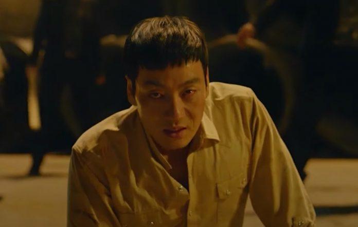 park hae-soo chimaira