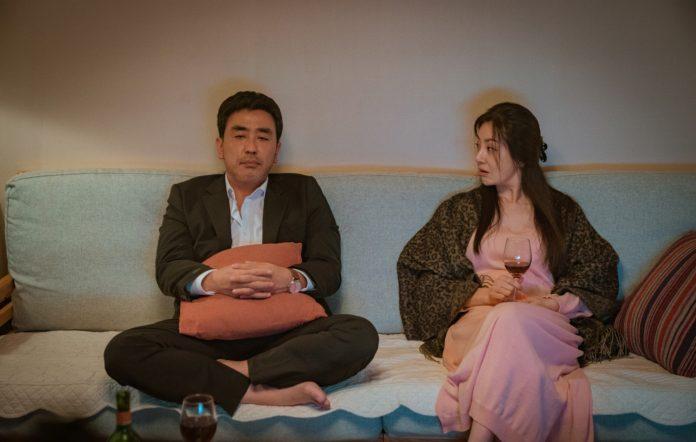 ryu seung ryong oh na ra perhaps love stills 20211013