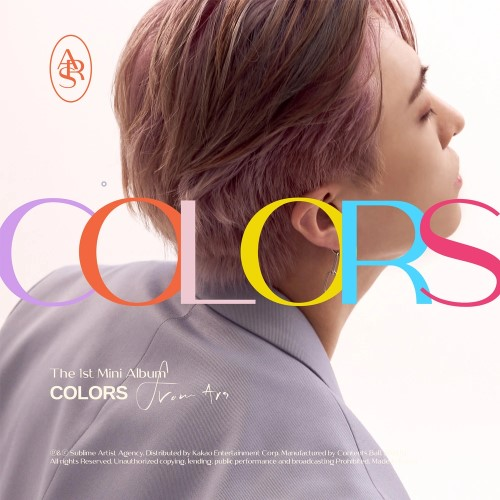 youngjae got7 colors from ars review